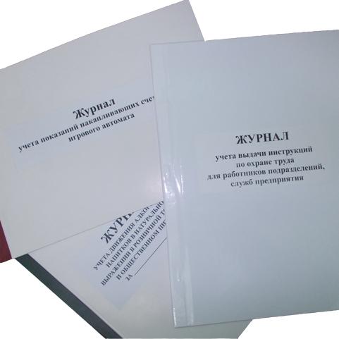 бланки спеціального військового обліку форма 4 - фото 11