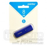 Накопитель 8GB USB Smart Buy Dock Blue